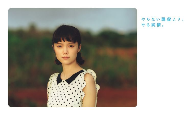 Graphic Gallery   earth music & ecology アースミュージック&エコロジー / クロスカンパニー