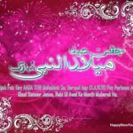 Happy New year 2017 Wishes, Sms, Messages in Urdu