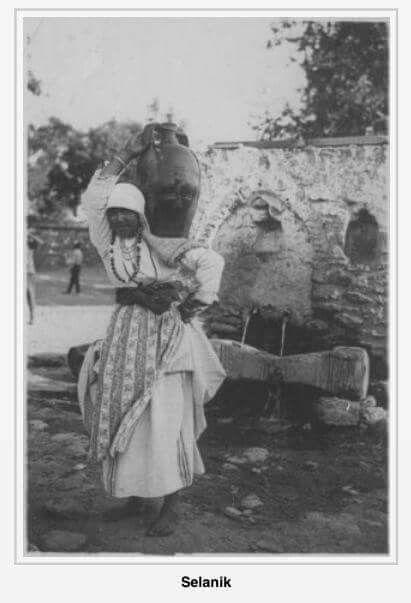 Άγιος  Βασίλειος  Λαγκαδά  1918