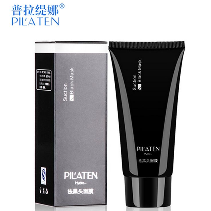 $3.49 Find More Treatments & Masks Information about 2016 Brand PILATEN Nose…