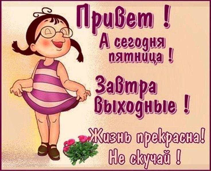 Рестобар пятница владимир официальный сайт фото обтекаемой