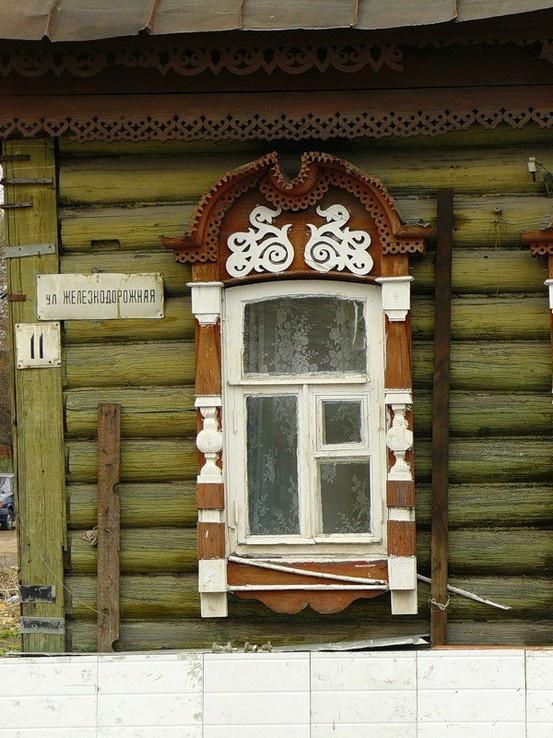 Russian 19th century folk art