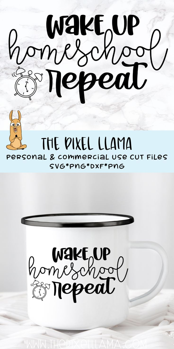 Wake Up Homeschool Repeat Svg In 2020 Svg Homeschool Svg Files For Cricut