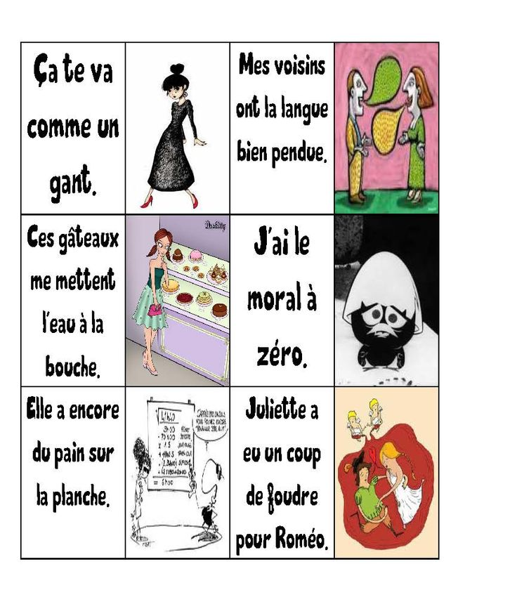 Quelques expressions en français - French expressions (image only)