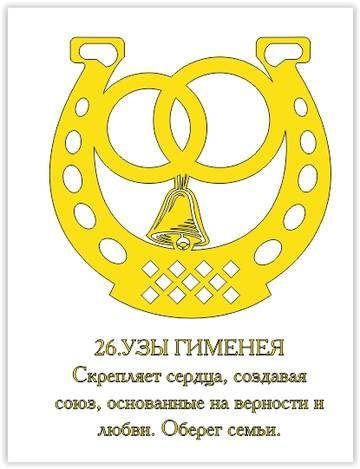 http://s2.uploads.ru/t/M2iju.jpg
