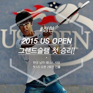 #정현 선수가 감격의 그랜드슬램 첫 승을 거두었습니다! 9월 1일(현지시간) 뉴욕에서 열린 #US오픈 1회전에서 제임스 덕워스를 이겼습니다. 2회전도 멋진 승리를 할 수 있도록 르꼬끄와 함께 응원해 주세요! @hyeon519 #정현선수 #테니스 #르꼬끄테니스 #Tennis #chunghyeon