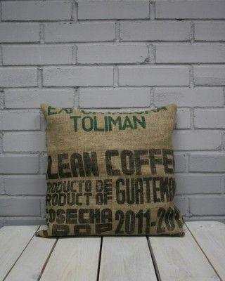 Poduszki z worków po kawie