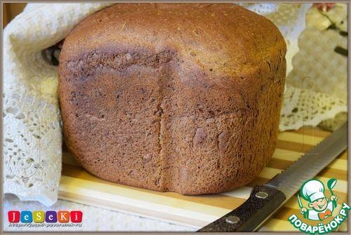 Ржаной хлеб по-норвежски - кулинарный рецепт