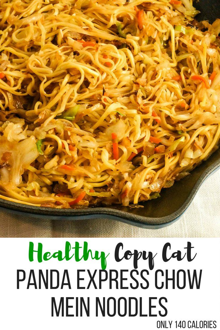 Healthier Copy Cat Panda Express Chow Mein - Slender Kitchen