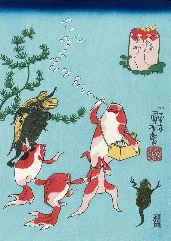 """金魚づくし たまやたまや 歌川豊国  goldfish series """"tamaya tamaya"""" Utakawa Toyokuni"""