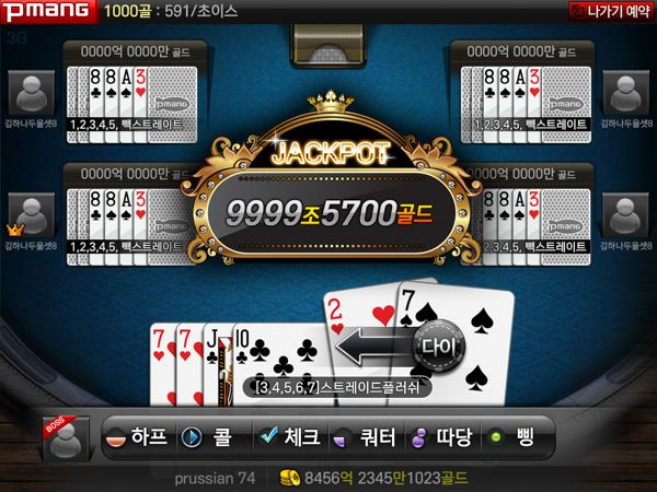 Image result for Online Craps - Start To Play And Acquire Lucky