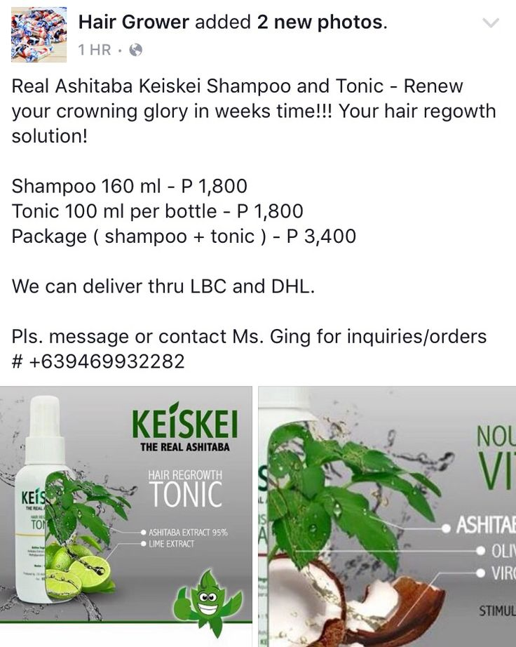 Hi Keiskei Lover, this is a good news for you who stay in Phillipine. Now you can directly buy Keiskei Product without expensive delivery cost. Just contact our main dealer Ms.Ging (+63 9469932282) for Inquiry or for Order.  #keiskei #philippines #ashitaba #hairgrowth #indonesia #potd #foodporn #vcocam #shopeeph #healthy #hair #herbs #premiumproducts #trending #gopublic #international #primetime #naturalhair #alopecia #hairloss #hairstyle #lifestyle #national #natgeo #amazing