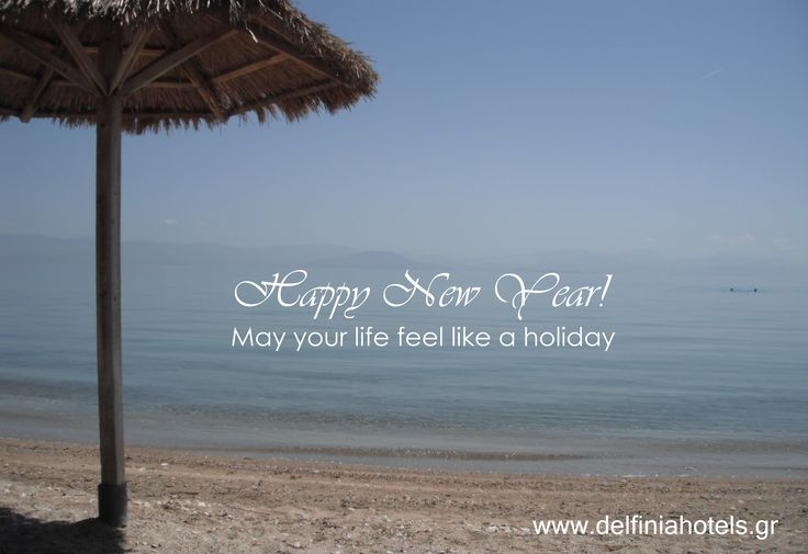 Σας ευχόμαστε Καλή Χρόνια γεμάτη Αγάπη και Ευτυχία!  We wish you a Happy New Year filled with love and joy!
