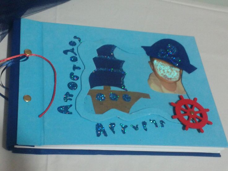 wishbook-little pirate..