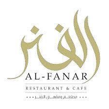 Image result for al fanar restaurant