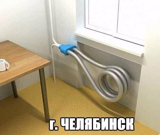 """ГДЕ-ТО В ЧЕЛЯБИНСКЕ http://pyhtaru.blogspot.com/2017/03/blog-post_799.html   Читайте еще: ================================ САМОЕ СЛОЖНОЕ НА РАБОТЕ http://pyhtaru.blogspot.ru/2017/03/blog-post_52.html ================================  Источник: ================================ Видео-канал Газеты """"Вершки и Корешки"""" https://www.youtube.com/channel/UCLDJSpkczB5YVclHlJBuwKw ================================  #самое_забавное_и_смешное, #это_интересно, #это_смешно, #юмор, #обогреватель, #Челябинск…"""