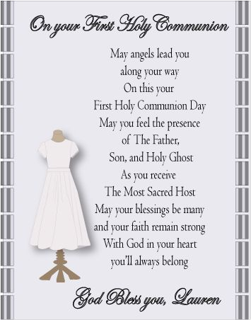 12 best First communion invites images on Pinterest First - invitation templates holy communion