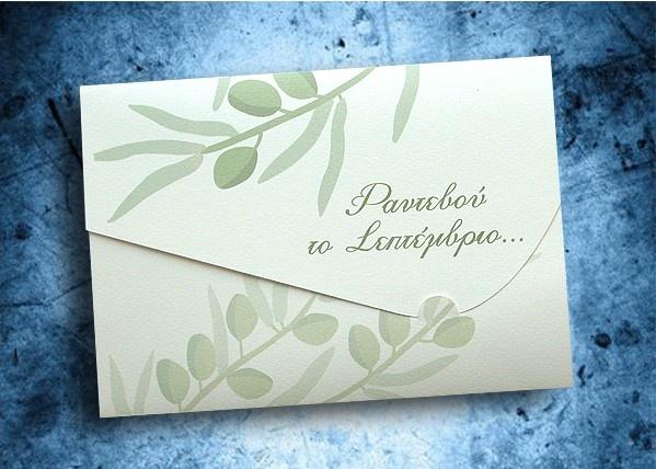 Προσκλητήριο Γάμου σε Πραλληλόγραμμο σχήμα, κατασκευασμένο από Ιβουάρ χαρτί. Το κείμενο είναι τυπωμένο εσωτερικά και ο καλεσμένος ανοίγει το προσκλητήριο για να το διαβάσει.   Φάκελος από την ίδια ποιότητα και απόχρωση χαρτιού.  Εξωτερική διακόσμηση με θέμα την ελιά. http://www.prosklitirio-eshop.gr/?353,gr_%CE%A0%CF%81%CE%BF%CF%83%CE%BA%CE%BB%CE%B7%CF%84%CE%AE%CF%81%CE%B9%CE%BF-%CE%93%CE%AC%CE%BC%CE%BF%CF%85-delight-45123