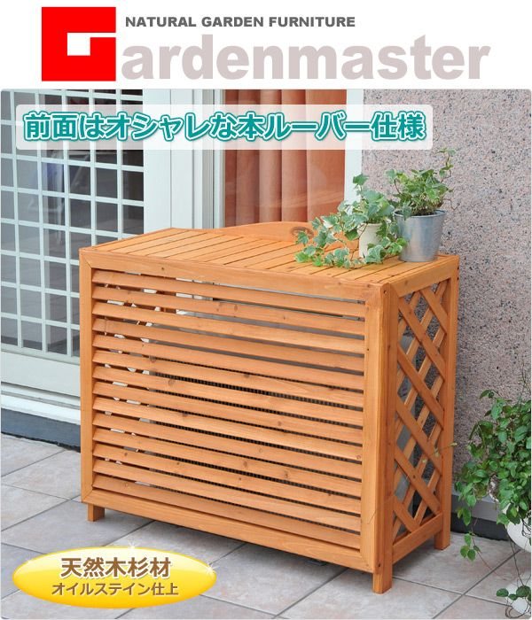 1000 Ideas About Air Conditioner Screen On Pinterest
