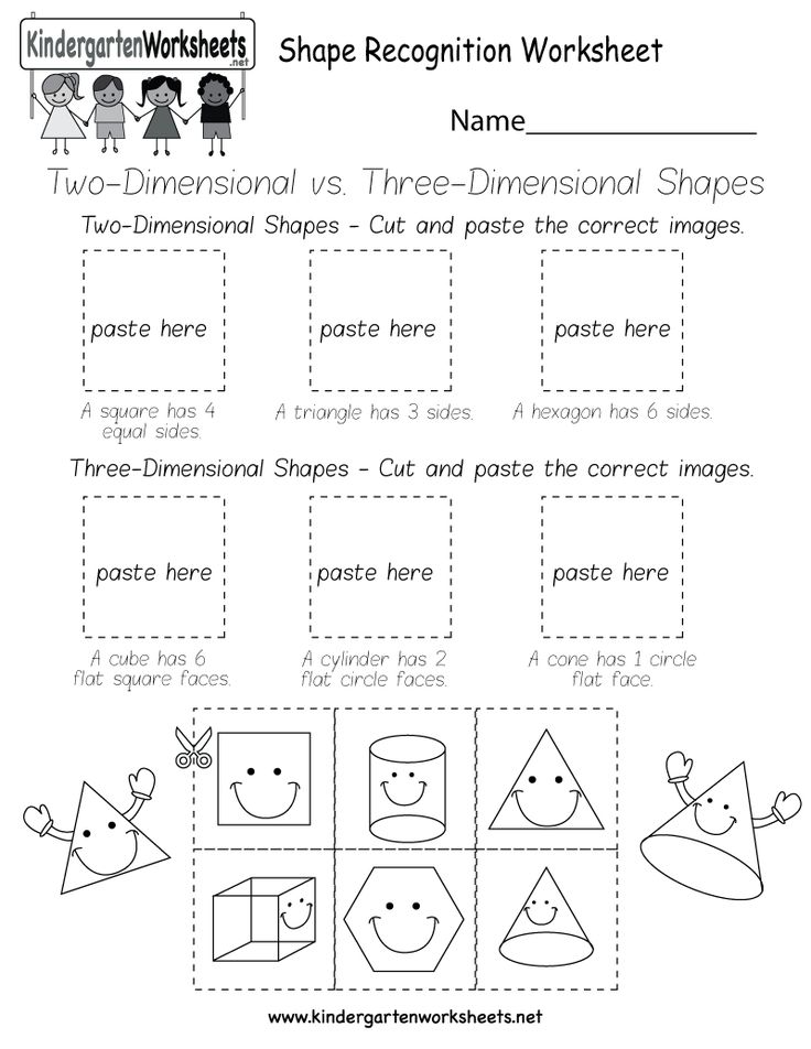 104 best math worksheets images on pinterest count geometry worksheets and shapes worksheets. Black Bedroom Furniture Sets. Home Design Ideas