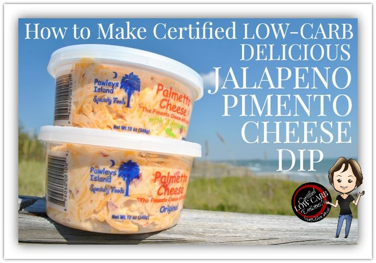 How to make a certified low-carb delicious jalapeno pimento cheese dip you are going to freaking LOVE! AND it's HALF the cost of store bought while tasting the same!