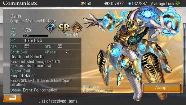 Osiris | Destiny of Spirits Wiki | FANDOM powered by Wikia