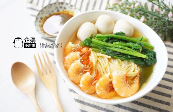 超簡易味噌意大利湯麵食譜 Miso Spaghetti Soup Recipe