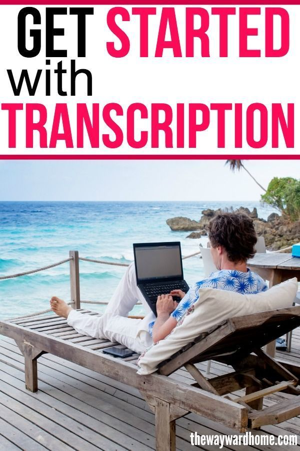 How To Get Transcription Jobs And Work Remotely Anywhere Jobs For Teens Sailboat Work From Home Jobs