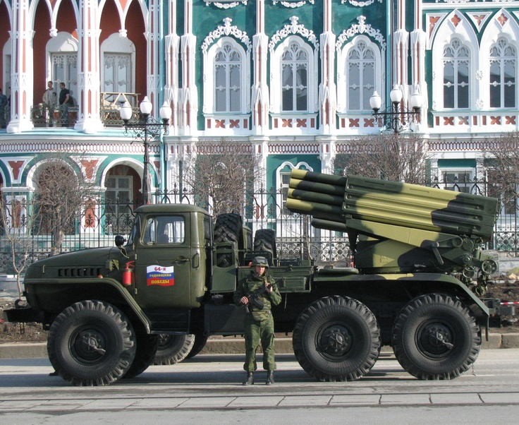 Soviet Katyusha Rocket Launcher