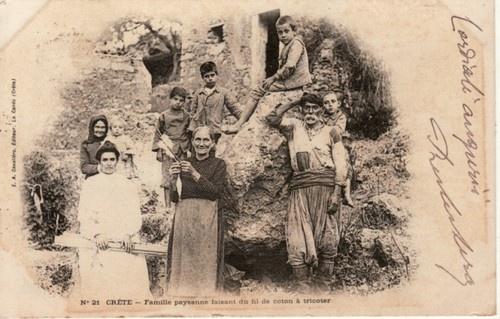 GREECE CRETE FAMILLE PAYSANNE / /Farming Family / COTTON, KNITTING postcard   eBay - 1901?