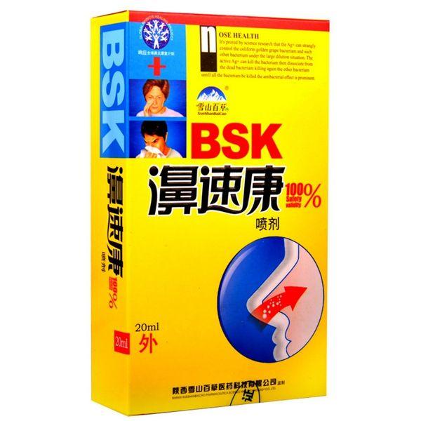 Herbal nasal allergy relief