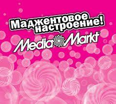Подарки от Медиа Маркт!  Медиа Маркт промокод октябрь-ноябрь 2014 на подарок к заказу! - http://mediamarkt.berikod.ru/coupon/8927/   Акция Media Markt октябрь при покупке телевизора Samsung подарки! - http://mediamarkt.berikod.ru/coupon/8928/  #МедиаМаркт #промокод #MediaMarkt #берикод #Berikod