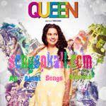 http://songspkall.com/i-cant-make-you-love-me-priyanka-chopra-mp3-songs-download/