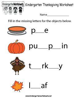 Free Kindergarten Thanksgiving Worksheet
