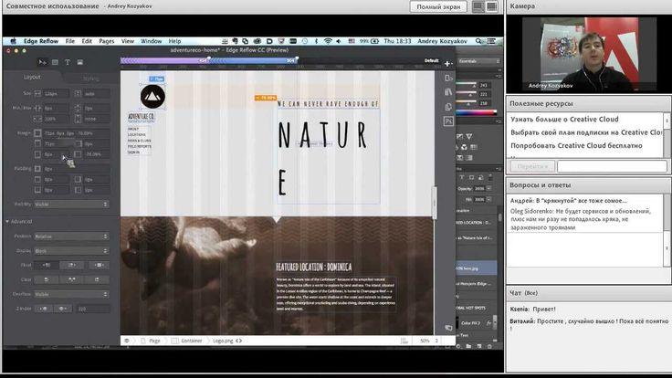 Ask a Pro: «Зачем Photoshop технология Adobe Generator?» 28.11.2013
