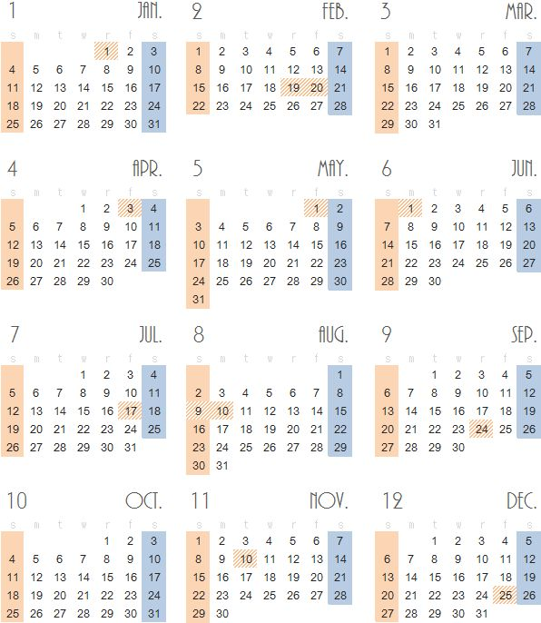 シンガポールの祝日と休日のカレンダー | 外国の祝日と時差を調べる