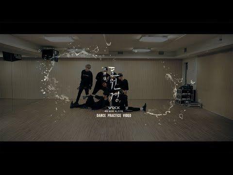 East Asia Addict: [VID] 빅스(VIXX) - 도원경(桃源境) (Shangri-La) [Dance Prac...