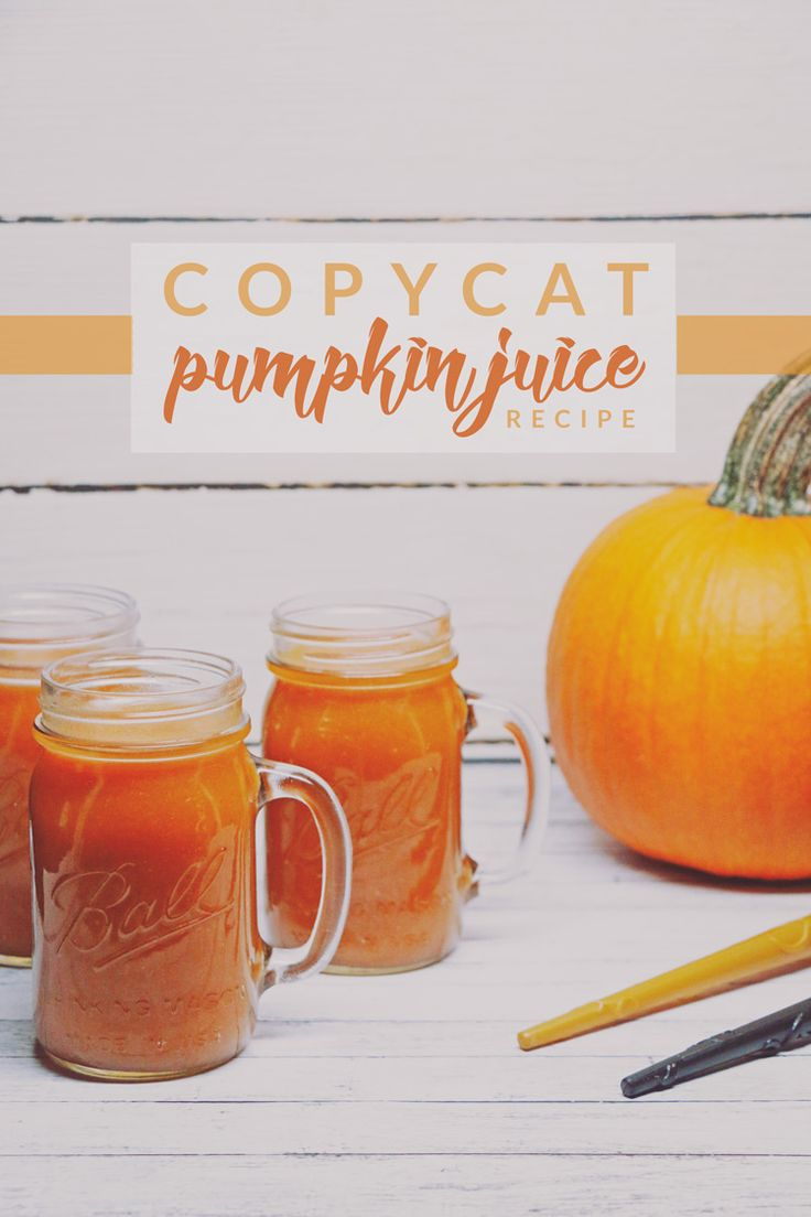 You can make this Harry Potter inspired Pumpkin Juice Recipe at home with just a few ingredients. Enjoy it with your favorite Muggles, witches or wizards!