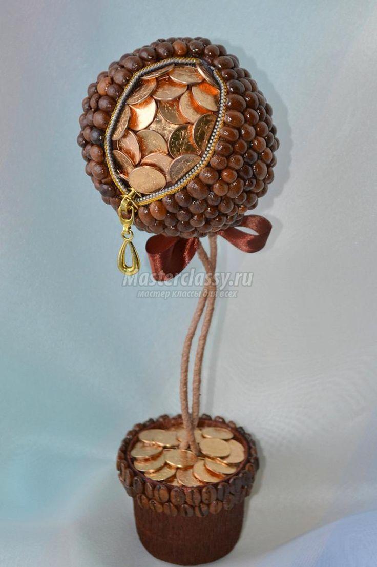 Кофейный топиарий с монетами. Мастер-класс с пошаговыми фото