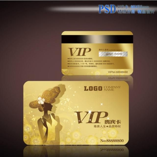 1000PCS Custom PVC Card VIP & Plastic cards Membership Cards Hico + encoding and barcode 128 and Serial Number cards