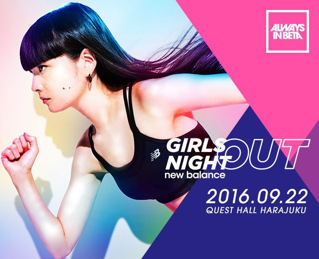 GIRLS NIGHT OUT | New Balance Japan