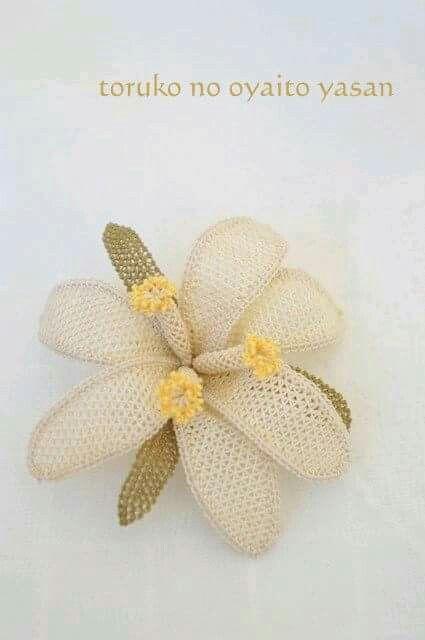 Krem çiçek