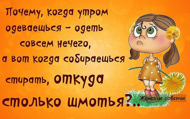 Это точно!!!!!