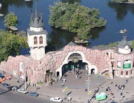 Московский зоопарк Moscow Zoo