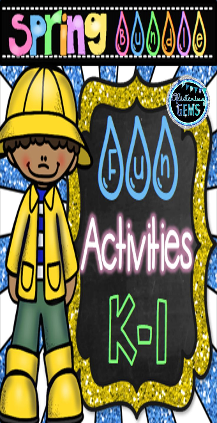 Spring Centers K-1 - Fun and interactive activities for your students. Includes: color by number worksheets, cut and paste bug sight word activities, Easter roll a die literacy games, spring graphic organizers, spring simple and compound sorting center and insect fact or opinion sorts.