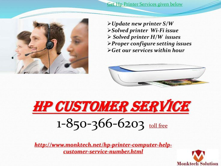 To make a call at Hp customer service is not that hardship