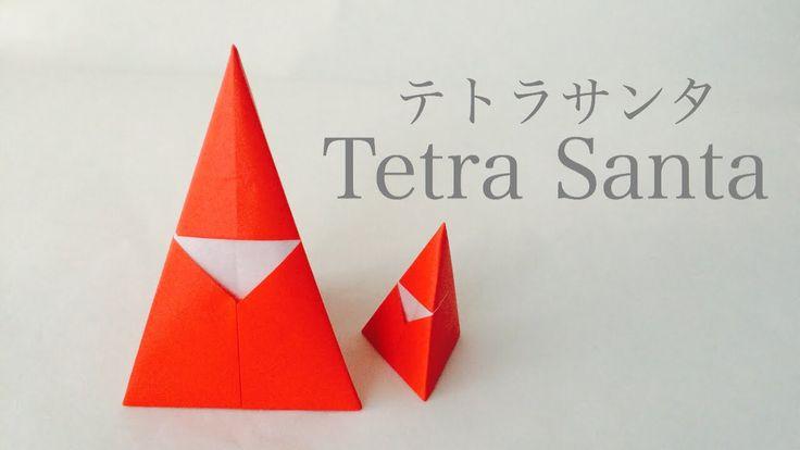 置いて飾れる★テトラサンタ Origami Tetra Santa