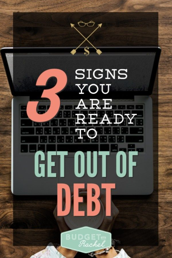 3 Signs You Are Ready to Get Out of Debt