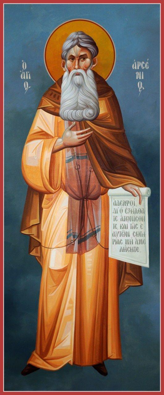 Arsenio il grande(531×1280)