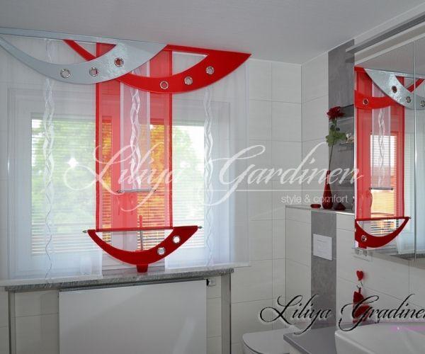 Badezimmer Modern Gardinen Für Badezimmer